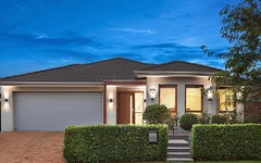 20 Rainford Street, Stanhope Gardens NSW
