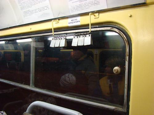 Перекидные номера в трамвае