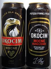 OKOCIM Mocne (7.1%) (stillunusual) Tags: poland polska polishbeer beer polskiepiwo piwo okocim mocne strong strongbeer beercan alcohol drink 2018