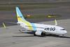 HD B73G JA14AN (EddieWongF14) Tags: hokkaidointernationalairlines airdo boeing boeing737 boeing737ng boeing737700 boeing737781 b737 b73g 737 73g 737700 737781 ja14an ngo rjgg chubucentrairinternationalairport centrair