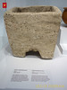 URNA O CAJA FUNERARIA (LEG IX HISPANA) Tags: acinipo ronda vieja hispania romana museo arqueologico malaga leg legion ix novena hispana yacimiento roman empire spain urna funeraria