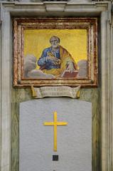 Vermauerte Rückseite der Hl. Pforte (Markus Wollny) Tags: city vatikan rom cittàdelvaticano vatikanstadt it