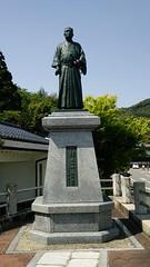 Kozan Park (Hazbones) Tags: kozan park rurikoji 5story pagota koi pond fish yamaguchi ouchi yoshioki clan samurai