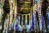 Luminale Frankfurt 2018 101 (stefan.chytrek) Tags: luminale2018 luminale frankfurtammain frankfurt lichtkunst light licht lightart kunstausstellung kunst kultur hessen