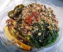 Poke Bowl10 (annesstuff) Tags: annesstuff food poke hawaiian sushi tuna salmon avocado seaweed brownrice rice mandarinorange unagisauce fish