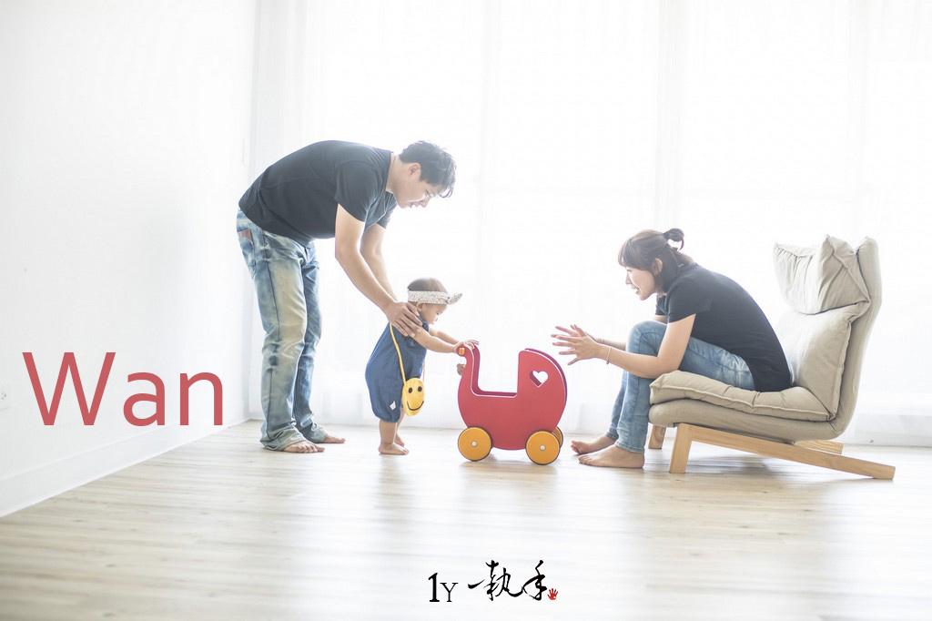 40070027345 a06f141847 o [兒童攝影 No158] Wan   1Y