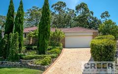 46 Robinia Grove, Garden Suburb NSW