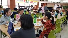 먹으러오라 - 지역 청소년 초청