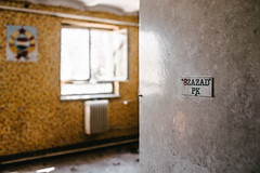 08/30 2017/04 (halagabor) Tags: urban exploration urbex urbanexploration decay derelict lost forgotten lostplaces abandoned abandonment room hungary hungarian budapest army base old nikon d610 manualfocus military windows window szakasz szakaszpk soviet socialism 35mm nikkor commander