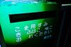 DSCF4036 (neruodokodemo) Tags: つがる市 青森県 日本 jp