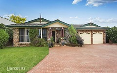 43 Newing Circuit, Kiama Downs NSW