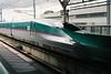 000024 (Ricardo_JP) Tags: fujicolor c200 canon eos5 hakodate sendai japan frontier sp3000 prinet1