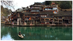 鳳凰古城  Phoenix Ancient City (Alice 2018) Tags: architecture building ancient city 湖南 hunan spring travel asia hdr iphone6 mobile 2018 water boat reflection mirror people lake river china 中國 houses house history aatvl01