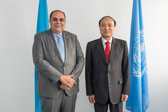 ITU Official Visits