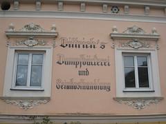 IMG_3824 Weyer, 13.10.2007 (MQ73) Tags: 13102007 2007 oberösterreich österreich upperaustria austria weyer kindheitserinnerungen altstadt oldtown bäckeri bakery