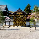 At Kenchoji Temple, Kamakura : 北鎌倉・建長寺方丈 thumbnail