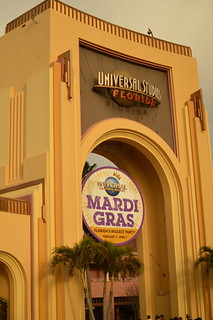 Entrance to the Studios
