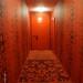 DSC05753 - KAMEHA (Hotel)
