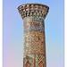 Samarqand UZ - Registan Ulugʻbek-Madrasa Minaret