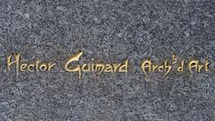 La signature d'Hector Guimard sur la tombe d'Ernest Caillat (Père Lachaise, Paris) (dalbera) Tags: dalbera paris france artnouveau pèrelachaise cimetière tombe hectorguimard ernestcaillat