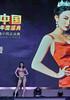 2017美丽中国环球时尚环球超模年度盛典泳装秀35 (guotm) Tags: sigma sdqh 85mmf14 art