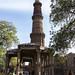 Qutub Minar (minaret)