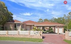 23 Diamond Crescent, Bonnyrigg NSW