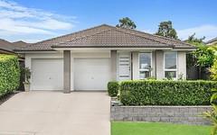 17 Kentmere Street, Stanhope Gardens NSW