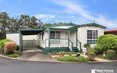 125 Callistemon Crescent, Kanahooka NSW