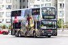 KY5280 | 299X (TommyYeung) Tags: kmb kowloonmotorbus ky5280 299x ate6 transbus transbusinternational dennis dennistrident dennisspecialistvehicles dennisenviro500 dennise500 e500 e500mmc tridentenviro500 enviro500 buses bus busspotting busphoto busphotography bustransport hongkong hongkongtransport hongkongbus hongkongbuses doubledecker doubledeck doubledeckbus 3axle enviro shatin traffic transport transportphotography transit vehicle vehiclespotting transportspotting tranpsortphoto canon canonphotography canoneos5d4 5dmark4 advertising advert advertisement advertbus