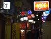 (James Mundie) Tags: jamesmundie jamesgmundie profjasmundie jimmundie mundie copyright©jamesgmundieallrightsreserved copyrightprotected japan nippon travel tokyo goldengai shinjuku