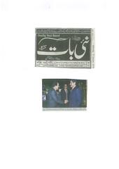 Director GPCCI Wajid Junejo Greeting Chief Minister Sindh during Annual Chamber Night at German Consulate General Karachi - Daily Nai Baat