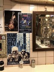 iphone photo 1071: Drink and talk about rock. Okame, Akihabara Tokyo, 23 Mar 2018 (megumi_manzaki) Tags: iphone bar poster rock music