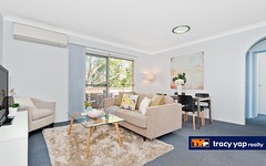 9/41-43 Fontenoy Road, Macquarie Park NSW