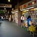 Mizonokuchi #4 - 溝の口駅西口商店街
