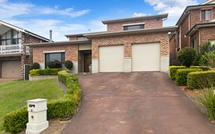 3 Grevillea Close, Bossley Park NSW