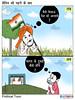 Talented View Cartoon On Bhagat Singh (Talented India) Tags: talentedindia talented cartoon cartoonoftalented cartoonoftalentedindia shaheeddiwas bhagatsingh sukhdev rajguru