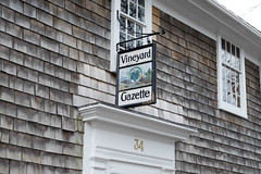 Vineyard Gazette (David E Henderson) Tags: sign gazette vineyard newspaper edgartown