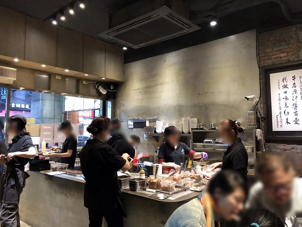 牛店精燉牛肉麵