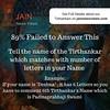 Write the Name of the Tirthankar! Follow #Jainism's Most Loved Website on @jainnewsviews & Explore Jainism on https://ift.tt/2EsNB44 @deshna24 #jain #games #commment #tirthankar #name #letters #jaingame #news #mahavir #mahavirjayanti #facts (Jain News Views) Tags: jainism