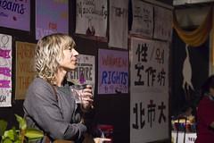 CWT 0318 S42 (Red Room Taipei) Tags: internationalwomensday iwd purpleforequality redroomtaipei