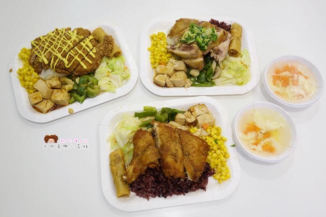 《新竹好吃便當》埔頂路上天饗便当~主食選擇多,白飯可換紫米飯,內用環境舒適還能免費續飯,外帶外送便當服務,竹科便當新選擇