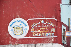 Cabinet Dentaire, Bhalil, Morocco (meg21210) Tags: bhalil morocco dentist dentaire office dentistry moroccan cabinetdentaire sign ad