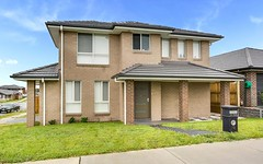 73 Dardanelles Road, Edmondson Park NSW