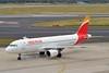 """Fontibre"" Iberia EC-KOH Airbus A320-214 cn/2248 @ EDDL / DUS 17-06-2017 (Nabil Molinari Photography) Tags: fontibre iberia eckoh airbus a320214 cn2248 eddl dus 17062017"