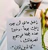 @arab_wisdom2 - - كن داعيا للخير - منشن شخص تنصحه بمتابعتنا - الدال على الخير كفاعله و لكم الأجر إن شاء الله. #دعاء_المسلم #doaamuslim @doaamuslim (doaamuslim) Tags: ifttt instagram دعاء المسلم أذكار أدعية القرآن السنة doaamuslim