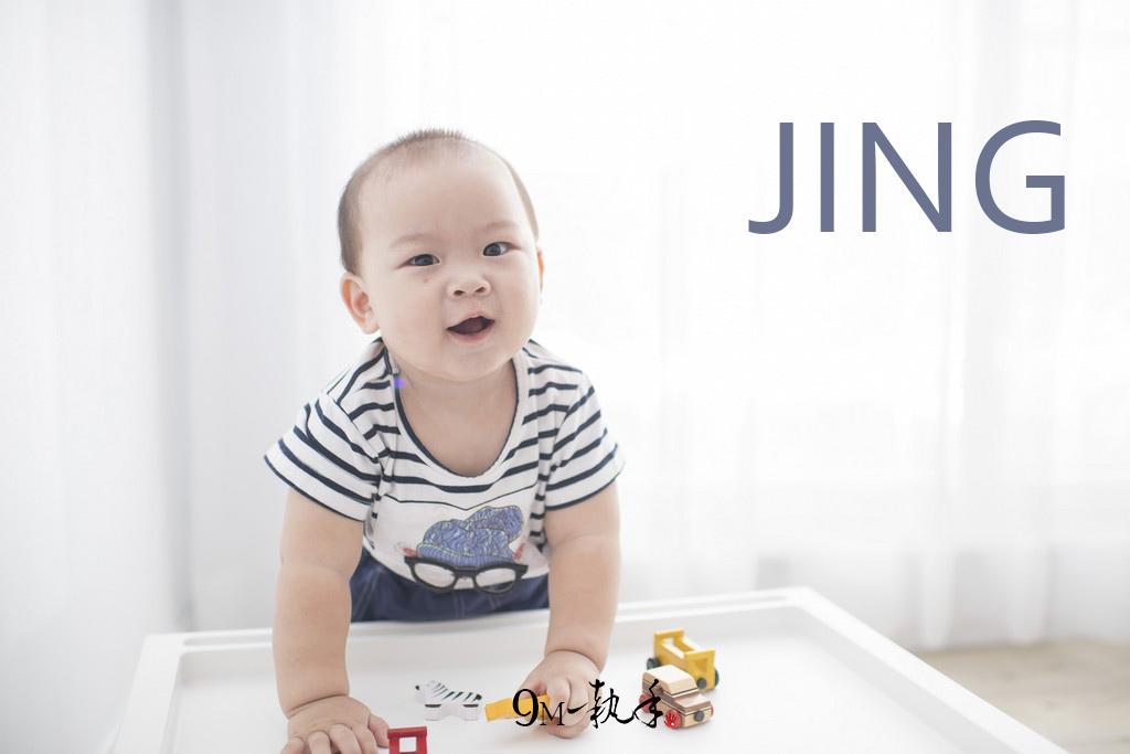 41021693991 a93633575c o [兒童攝影 No164] Jing   9M