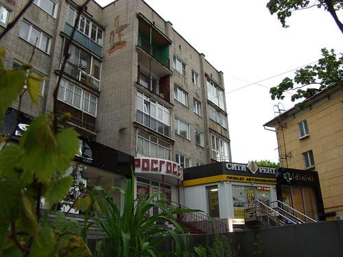 Необычная пятиэтажка в Калининграде ©  ayampolsky