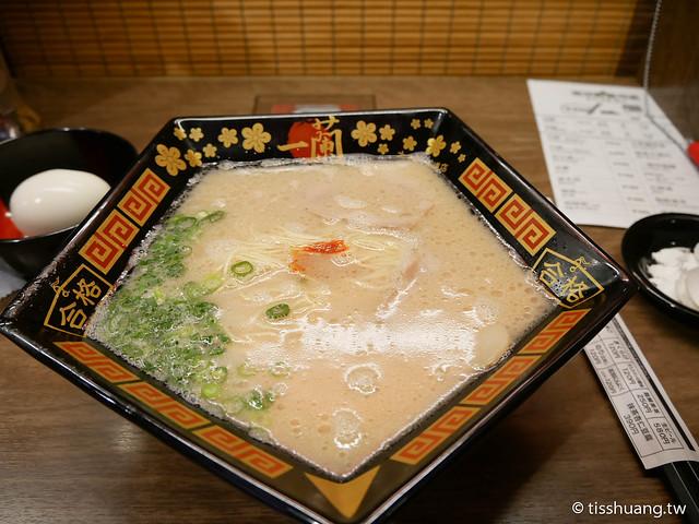 一蘭拉麵五角碗,在九州太宰府吃得到,很有特色,一定要收集