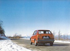 1973 Honda CiViC brochure (Hugo-90) Tags: 1973 honda civic ads advertising brochure economy car auto automobile vehicle